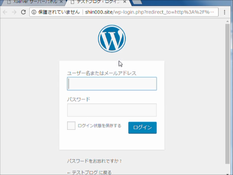 wordpress-installation_7