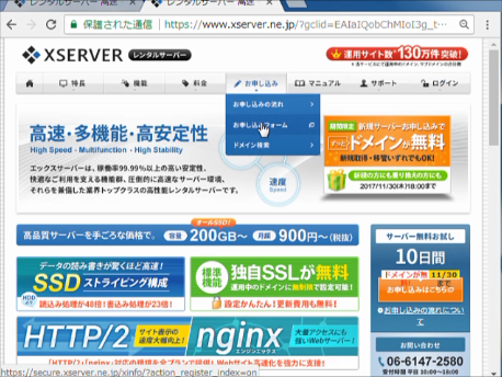 xserver-application_2
