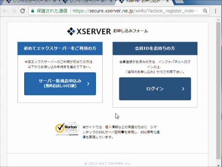 xserver-application_3